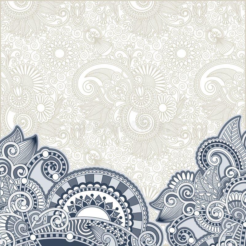 Annuncio decorato della scheda royalty illustrazione gratis