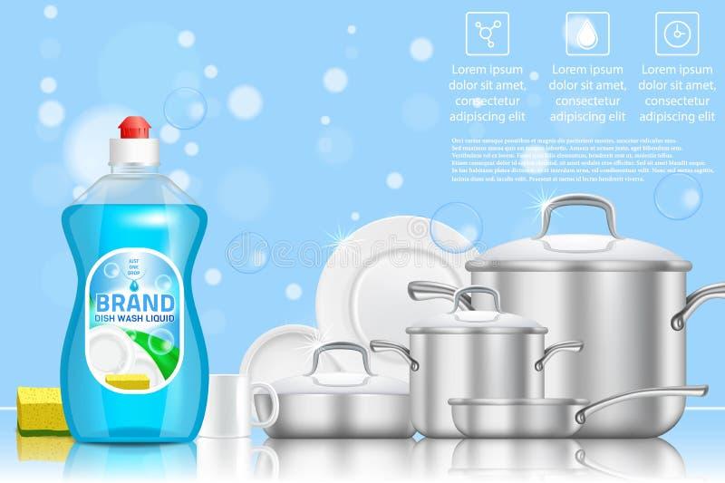 Annuncio del sapone di liquido di lavatura dei piatti, illustrazione realistica di vettore royalty illustrazione gratis