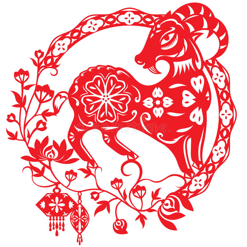 Ano chinês de Lucky Sheep Lamb ilustração royalty free