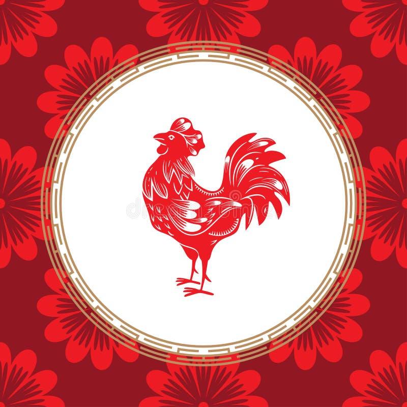 Ano chinês do sinal do zodíaco do galo Galo vermelho com ornamento branco ilustração stock