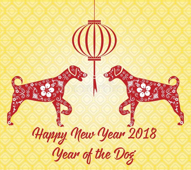 Ano chinês feliz do cartão do ano novo 2018 de cão ilustração royalty free