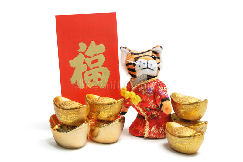 Download Ano de tigre imagem de stock. Imagem de corte, brinquedo - 12807467