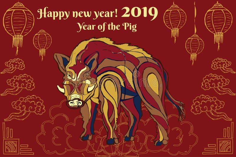 Ano do cartão de Natal do varrão decorativo do porco em um ouro chinês das lanternas do calendário do fundo vermelho ilustração do vetor