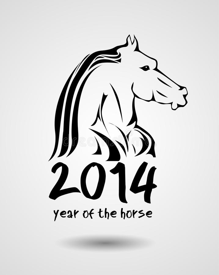 Ano do cavalo ilustração do vetor