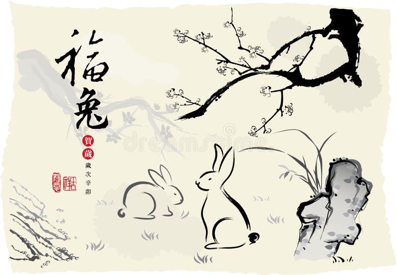 Ano do chinês da pintura da tinta do coelho ilustração stock