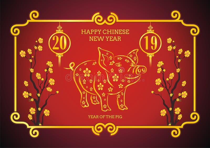Ano do porco - 2019 anos novos chineses ilustração stock