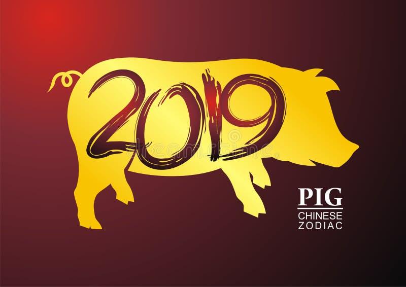 Ano do porco - ano novo chinês 2019 ilustração royalty free
