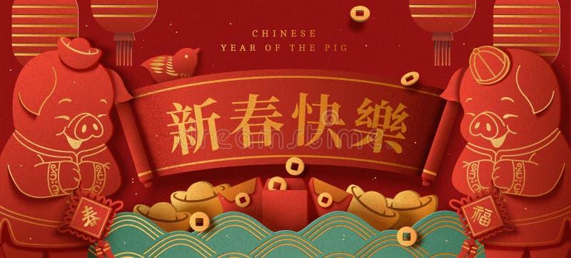 Ano do projeto da bandeira do porco fotos de stock royalty free