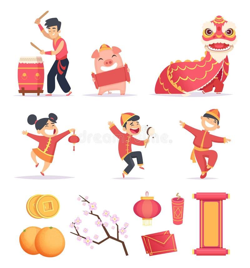 Ano novo asiático O povo chinês feliz comemora 2019 com vetor tradicional dos foguetes da lanterna dos dragões dos símbolos ilustração stock