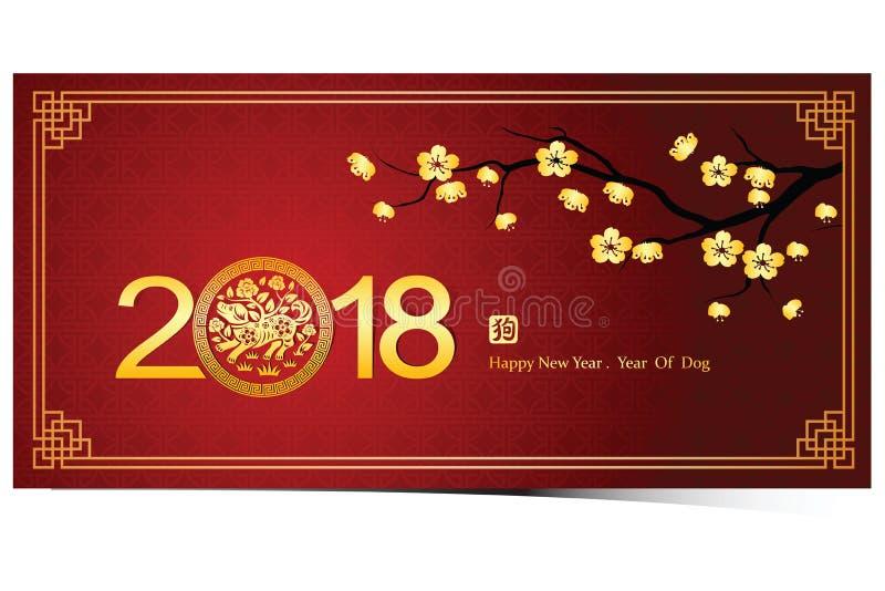 Ano novo chinês 2018 ilustração royalty free