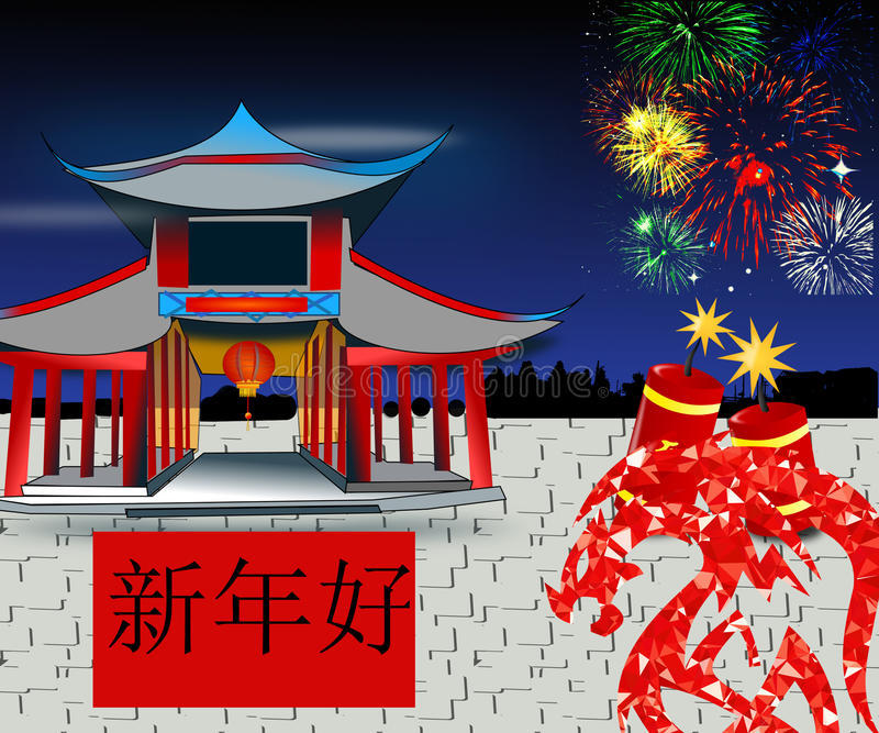 Ano novo chinês ilustração stock
