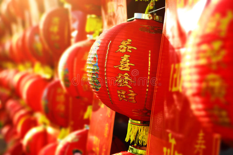 Ano novo chinês imagem de stock royalty free