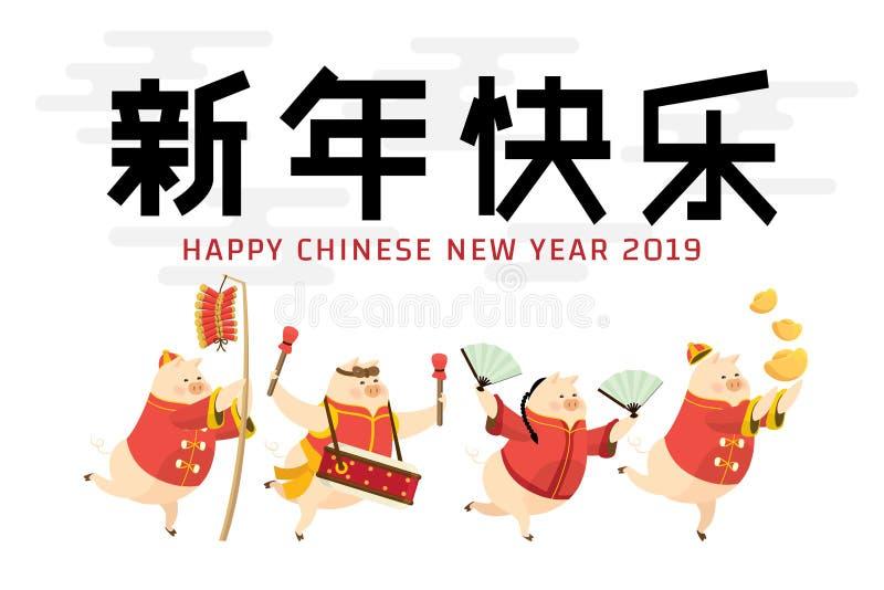 Ano novo chinês 2019 com celebração do personagem de banda desenhada do porco no feriado no fundo branco vetor da ilustração ilustração stock