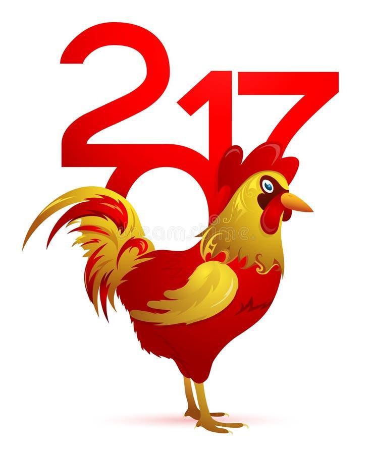 Ano novo chinês 2017 com galo ilustração royalty free