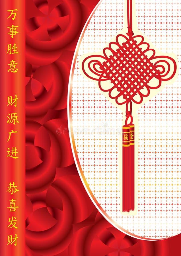 Ano novo chinês com nó de China ilustração royalty free