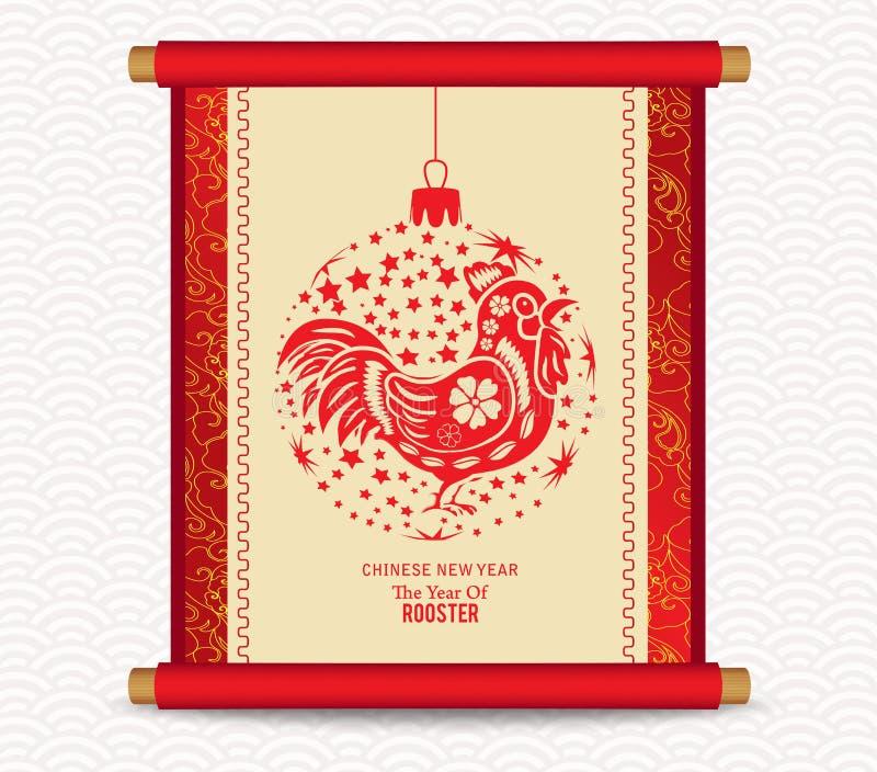 Ano novo chinês com o galo no handscroll do chinês tradicional da bola da pintura ilustração do vetor