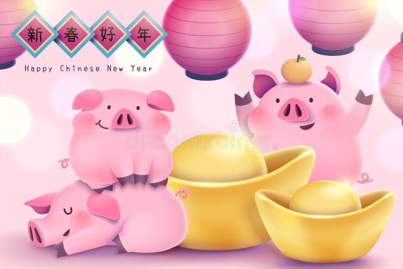 Ano novo chinês com porcos carnudos e lingote do ouro, mola bem-vinda escrita em caráteres chineses no fundo cor-de-rosa de brilh ilustração stock