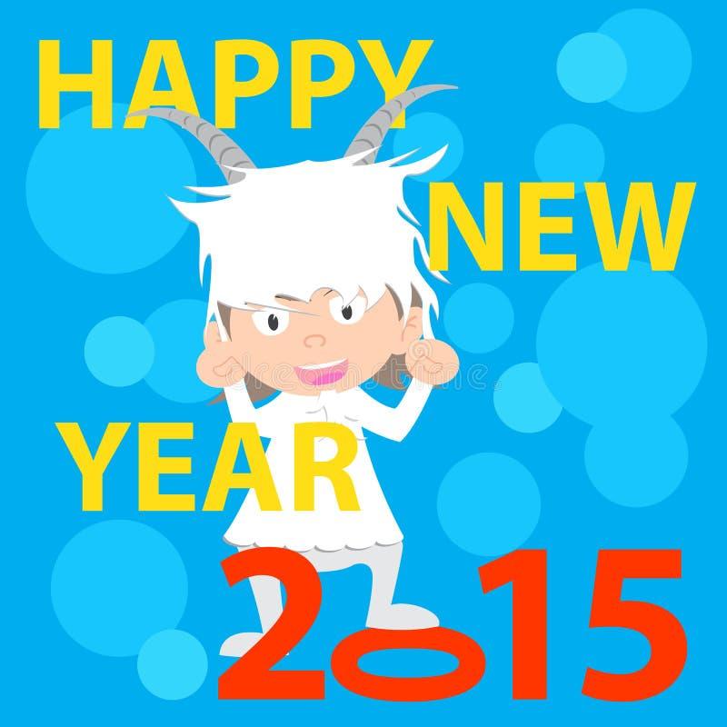 Ano novo chinês da cabra 2015, ano novo feliz ilustração stock