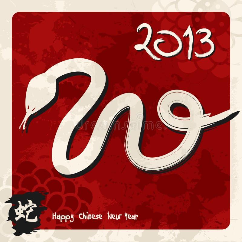 Ano novo chinês da serpente