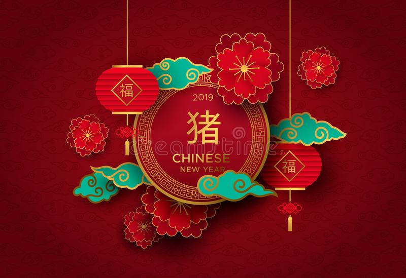 Ano novo chinês de vermelho do porco e de cartão de papel do ouro ilustração do vetor