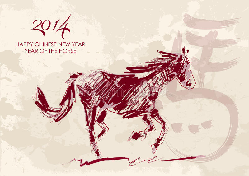 Ano novo chinês do arquivo da fôrma do estilo da escova do cavalo.
