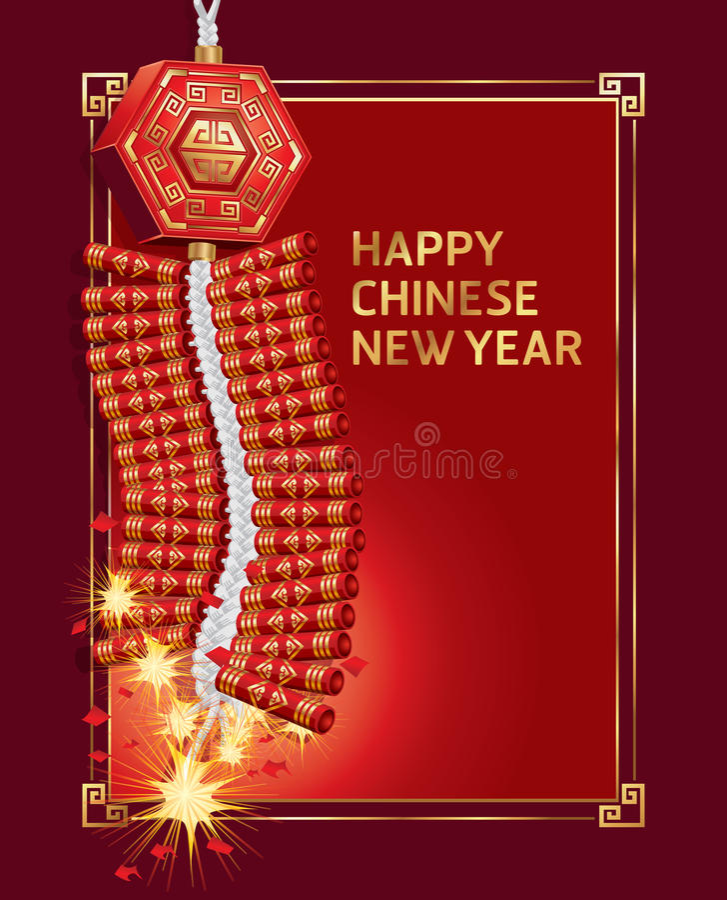 Ano novo chinês do biscoito do fogo. ilustração do vetor