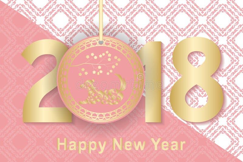 Ano novo chinês Ano do cão Projeto de cartão festivo com cão bonito, o símbolo do vetor do zodíaco de 2018 ilustração stock