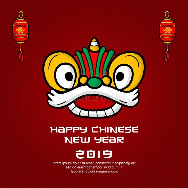 Ano novo chinês do cartão com dança, cartaz ou bandeira de leão ilustração stock