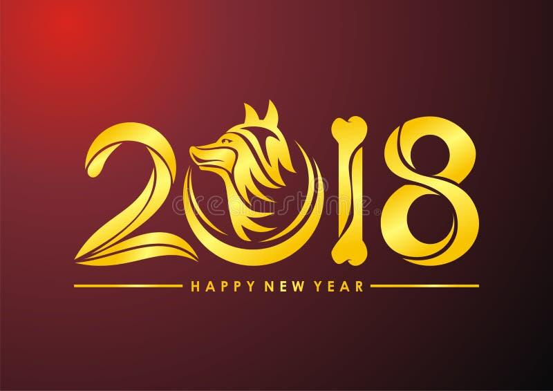 Ano novo chinês do texto do cão 2018 ilustração royalty free