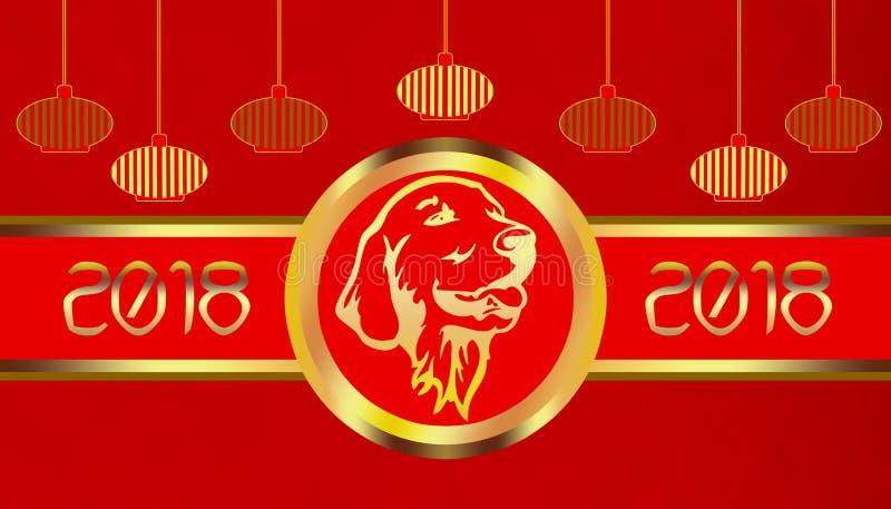 Ano novo chinês feliz 2018 ilustração do vetor