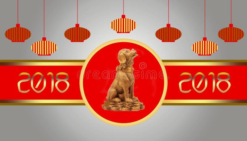 Ano novo chinês feliz 2018 ilustração royalty free