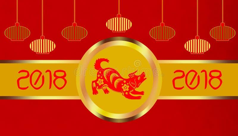 Ano novo chinês feliz 2018 ilustração stock