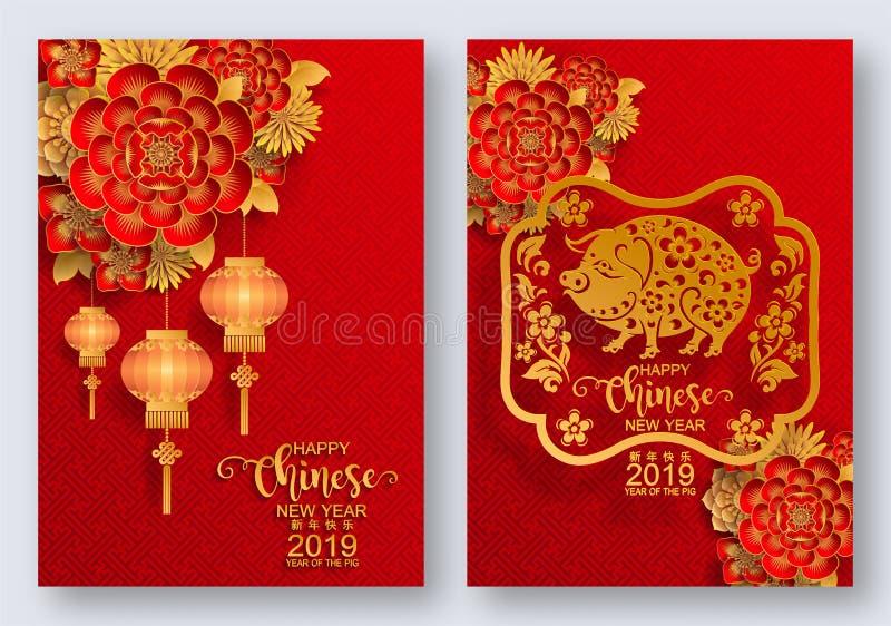 Ano novo chinês feliz 2019 ilustração royalty free