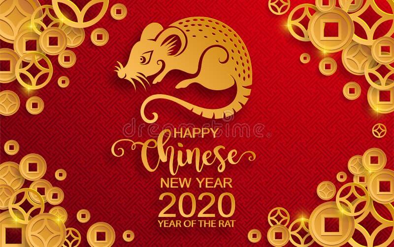 Ano novo chinês feliz 2020 ilustração stock