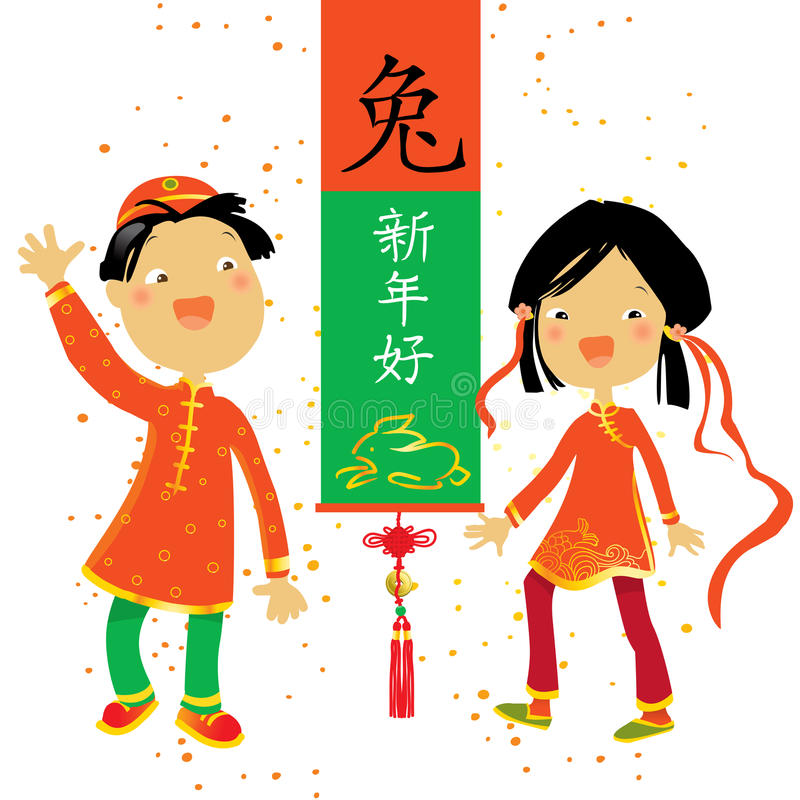 Ano novo chinês feliz