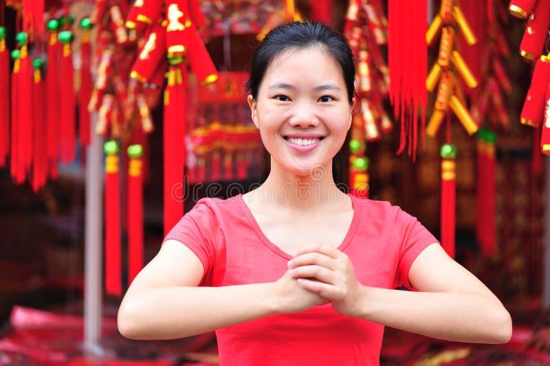 Ano novo chinês feliz foto de stock