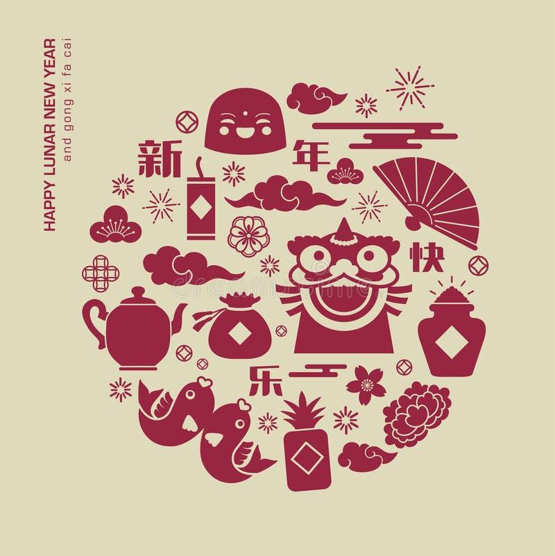 Ano novo chinês feliz ilustração royalty free