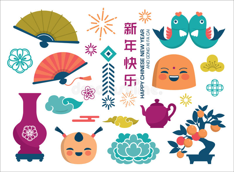 Ano novo chinês feliz ilustração do vetor