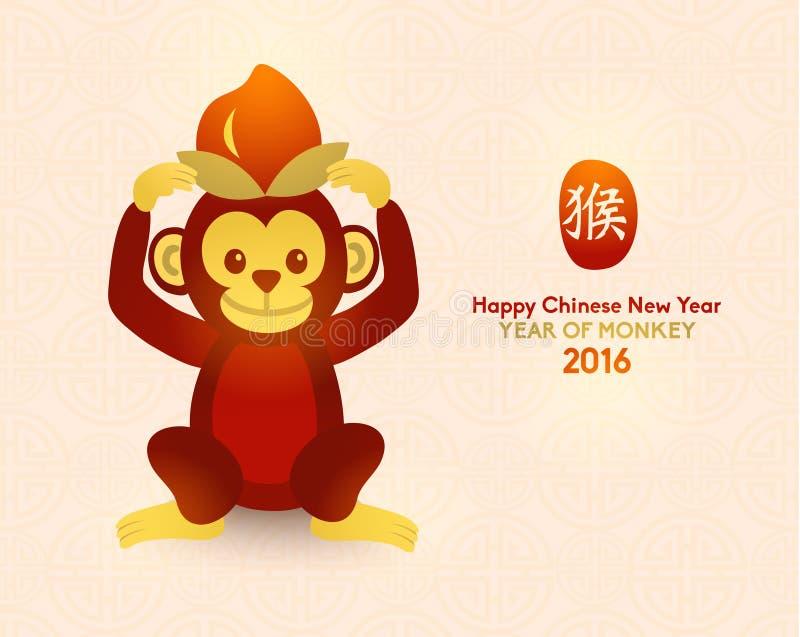 Ano novo chinês feliz 2016 anos de macaco