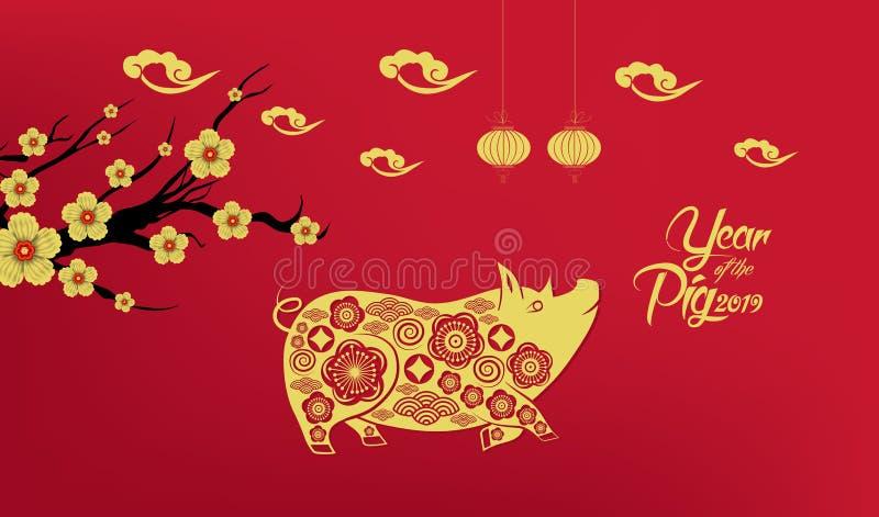 Ano novo chinês feliz 2019 anos do papel do porco cortaram o estilo Sinal do zodíaco para o cartão de cumprimentos, insetos, conv ilustração royalty free