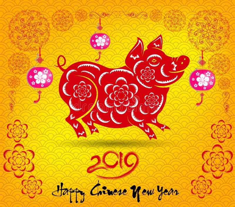 Ano novo chinês feliz 2019 anos do porco ano novo lunar ilustração royalty free