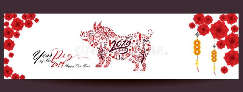 Ano novo chinês feliz 2019 anos do porco ano novo lunar ilustração do vetor
