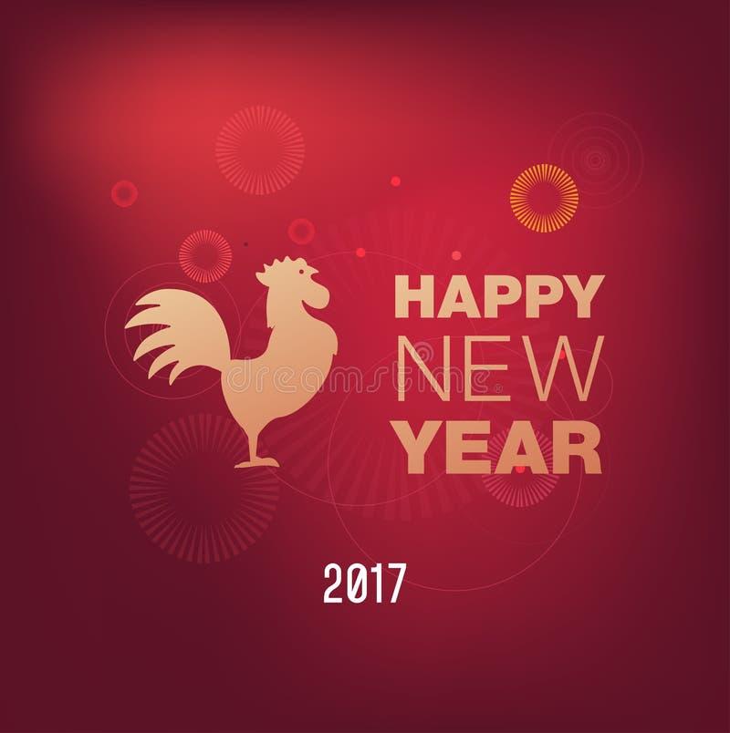 Ano novo chinês feliz 2017 com galo dourado, símbolo animal do ano novo 2017 ilustração stock