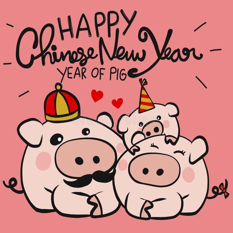 Ano novo chinês feliz, ano de ilustração do estilo da garatuja do vetor dos desenhos animados da família do porco ilustração royalty free