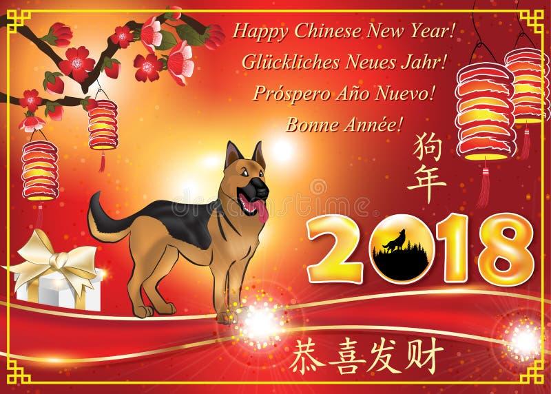 Ano novo chinês feliz do cartão 2018 do cão para empresas internacionais/multinacionais ilustração royalty free