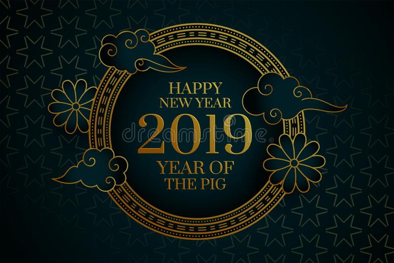 Ano novo chinês feliz do fundo 2019 do porco ilustração do vetor