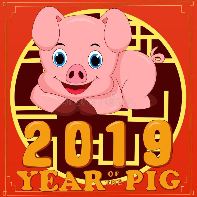 Ano novo chinês feliz 2019 Ano do porco ilustração royalty free