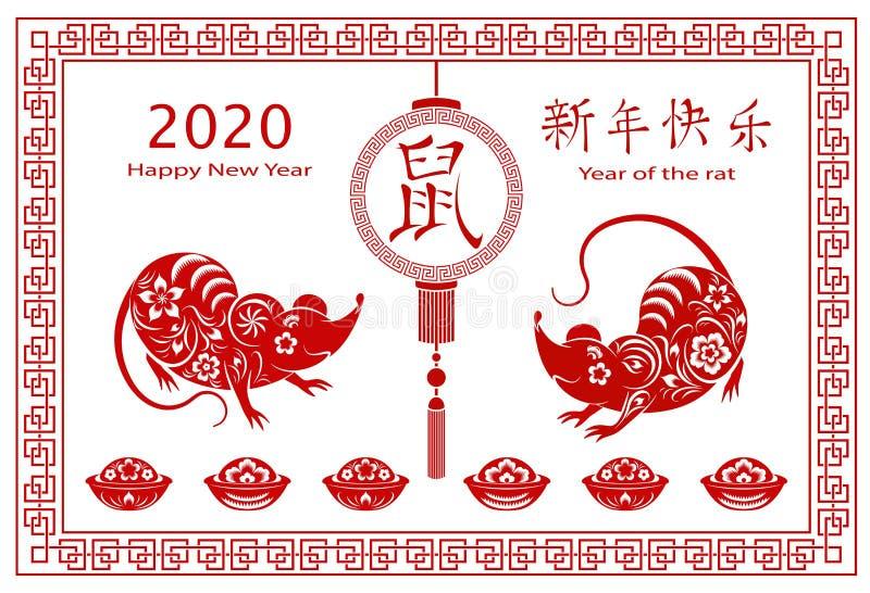 Ano novo chinês feliz 2020, ano do rato O papel vermelho cortou dois ratos