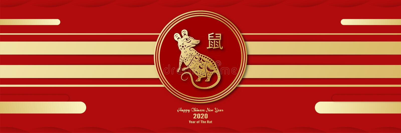 Ano novo chinês feliz 2020, ano do rato Projeto do molde para o livro da tampa, convite, cartaz, inseto, empacotamento superior V ilustração royalty free