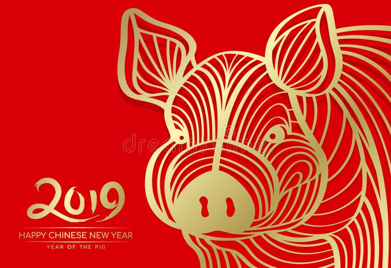 Ano novo chinês feliz 2019 e ano de cartão do porco com linha do sumário do porco da cabeça do ouro no projeto vermelho do vetor  ilustração royalty free